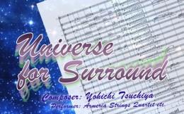 universe for surround Yoichi Tsuchiya
