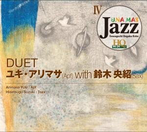 DUET Yuki Arimasa Hisatsugu Suzuki 96kHz/24bit