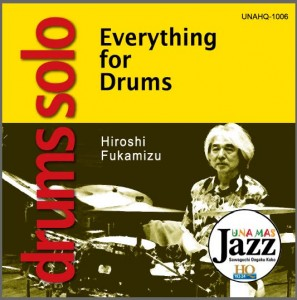 EVRYTHING for DRUMS FLAC 192kHz/24bit surround