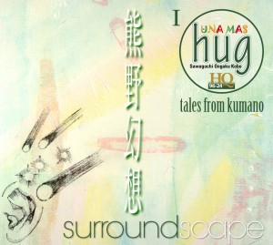 Tales from KUMANO Surround scape