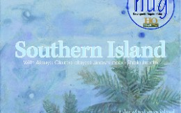 SOUTHERN ISLAND 96kHz/24bit surround