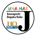HQ-logo2a-03