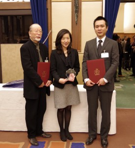 The Professional Music Recording Award of JAPAN