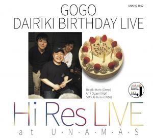 GOGO DAIRIKI BIRTHDAY LIVE