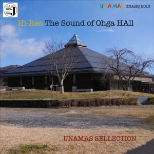 The Sound of Ohaga Hall